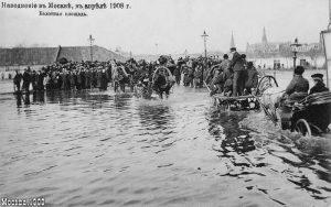 1908-buyuk-moskova-seli-3