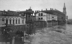 1908-buyuk-moskova-seli-6