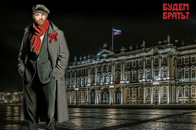 rusya-komunist-parti-1