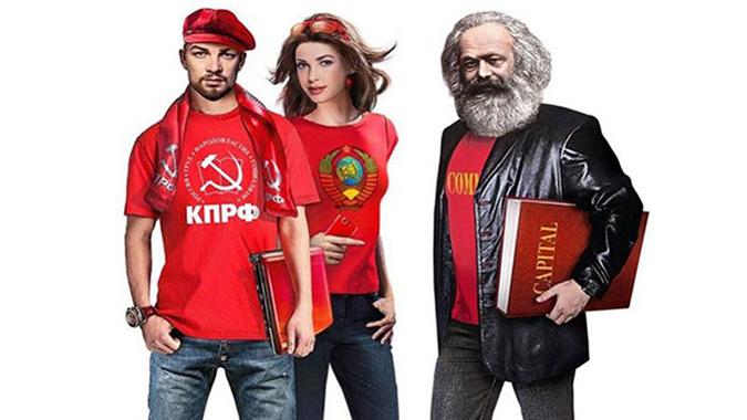 rusya-komunist-parti