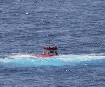 Rusya'nın Yeni Deniz Keşif Robotu