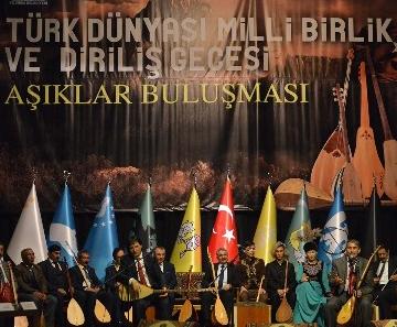 Türk Dünyası Milli Birlik ve Diriliş Gecesi