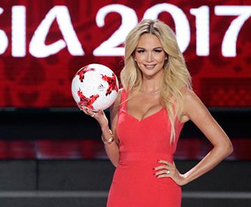 Victoria Lopyrev FIFA 2017 Topunu Tanıttı