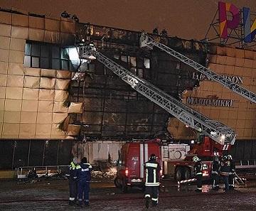 Moskova Rio Alışveriş Merkezinde Yangın Çıktı
