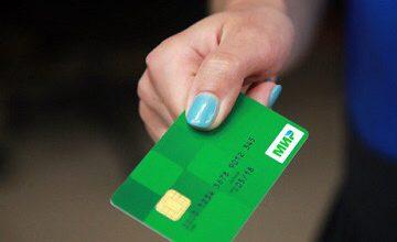 Merkez Bankası 1 Temmuz'da Mir Karta Geçmeyi Planlıyor