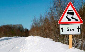 Moskova'daki Yolların Don Tutması Sebebiyle Sürücülerin Dikkatli Olması Gerekli