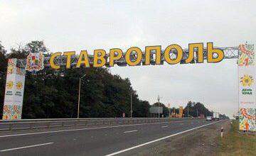 "Stavropol Auto, ""Great Wall"" ve ""Iveco"" marka otomobiller üretecek."