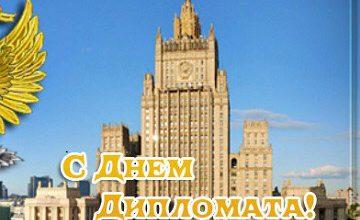 Putin, Diplomatların Mesleki Tatillerini Kutladı!