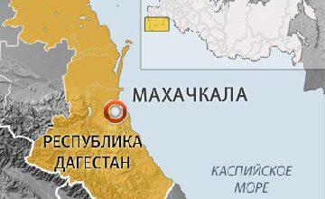 Rusya Federal Güvenlik Servisi Güçlerinin Dağıstan'da gerçekleştirdiği operasyonda 3 terörist öldürüldü.