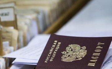 Rusyalıların Çoğunluğu BDT'den Olan Göçmenlere Vatandaşlık Verilmesini Desteklemiyor!