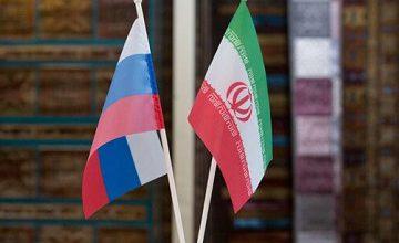 Rus Başbakan Yardımcısı İran Ziyaretini Erteledi!