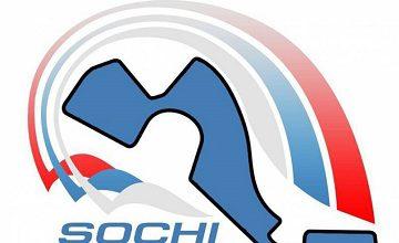 Rusya, 2025 Yılına Kadar Formula 1 Takviminde