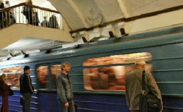 Moskova Metrosunun hangi yoldan gittiğini nereden biliyorsunuz?