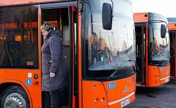 Kaliningrad Şehir Otobüslerinin bilet ücretleri 1 Şubat'ta zamlandı.