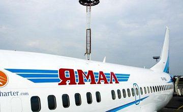 """""""Yamal"""" Havayolu Filosundaki SSJ-100 Sayısını Yediye Çıkardı."""