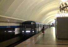 dunya-kupasi-rusya-ve-misir-macinda-metro-seferleri-artirilacak